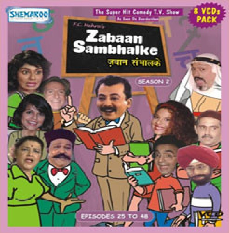 Zabaan Sambhalke 2(VCD Hindi)