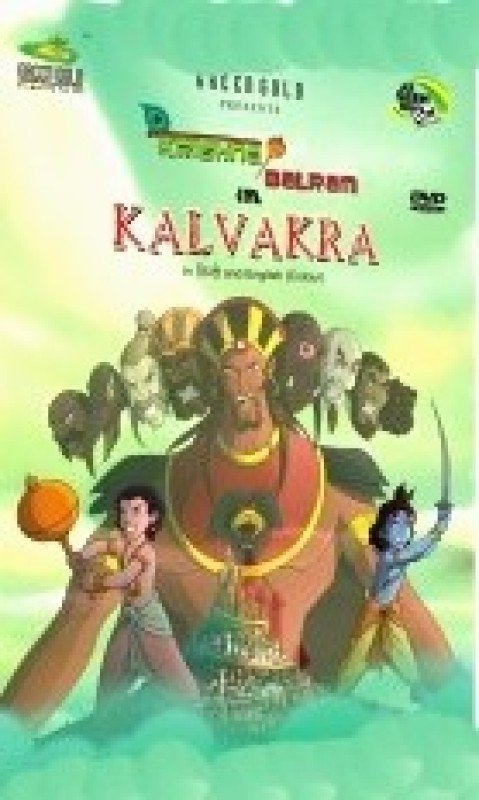 Krishna & Balram In Kalvakra Complete(DVD Hindi)