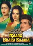 Maang Bharo Sajna (DVD Hindi)