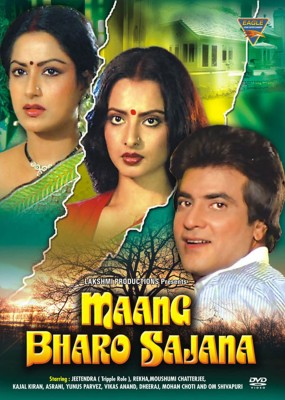 Maang Bharo Sajna