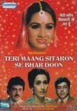Teri Maang Sitaron Se Bhar Doon (DVD Hin...