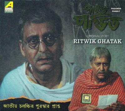 Pasanda Pundit(VCD Bengali)
