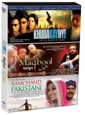 India Vs Pakistan Collection Of Young Classics