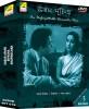 Uttam - Suchitra Set 4 ( Saba...