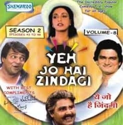 Yeh Jo Hai Zindagi Vol 8 (Season 2 Episodes 43 To 48)