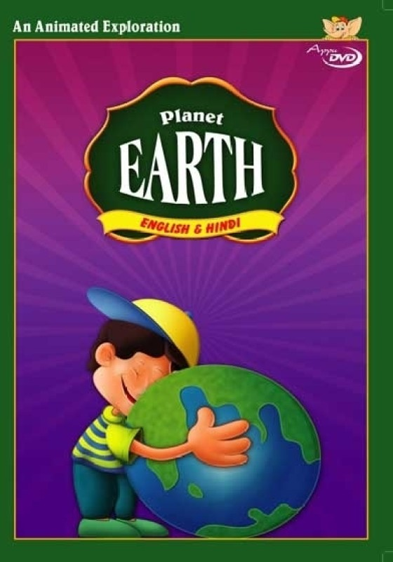 Learn About Planet Earth (Bilingual - English & Hindi)(Hindi)