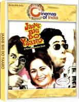 Jaane Bhi Do Yaaro (Collector's Edition)(DVD Hindi)