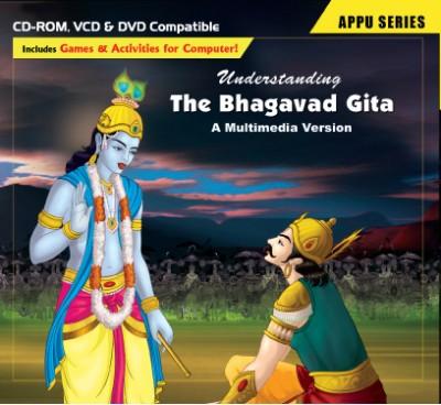 The Bhagavad Gita - A Multimedia Version