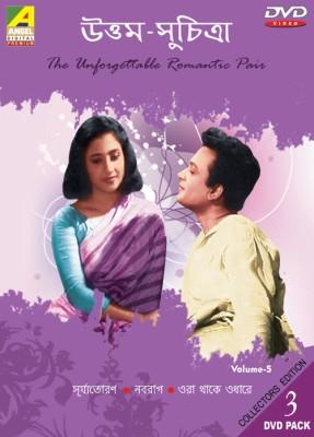 Uttam - Suchitra Set 5 ( Surja Toron, Nabaraga, Ora Thakey Odhare )