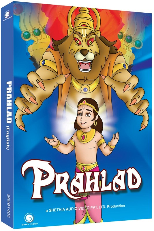 Prahlad (English)(VCD English)