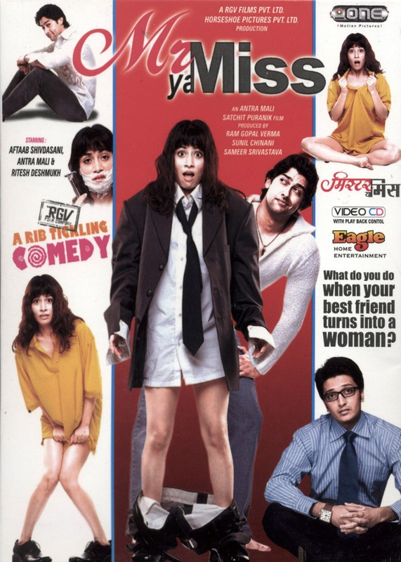 Mr.ya Miss(DVD Hindi)