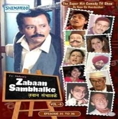 Zabaan Sambhalke 6