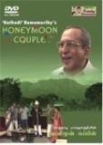 Kathadi' Ramamurthy's HONEYMOON COUPLE! ...