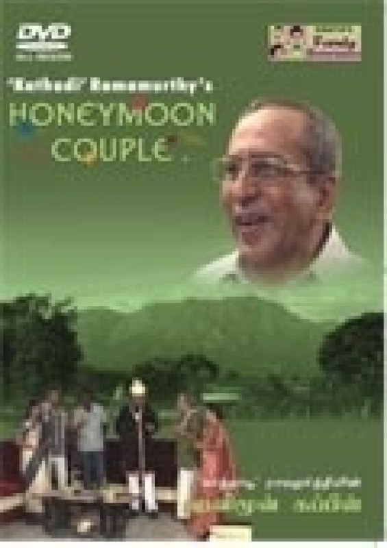 Kathadi' Ramamurthy's HONEYMOON COUPLE! Complete(DVD Tamil)
