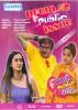 Prem No Public Issue