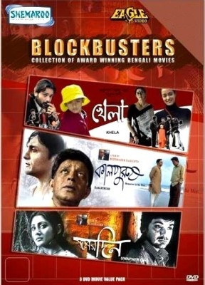 Blockbusters Collection - Khela - Kaalpurush - Swapner Din (3 DVD Pack)(DVD Bengali)