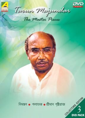 Tarun Majumdar - The Master Pieces Collectors Edition (Nimantran, Polatak, Sriman Prithwiraj)