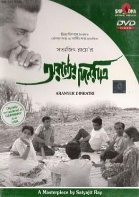 Arannyer Din Ratri(DVD Bengali)