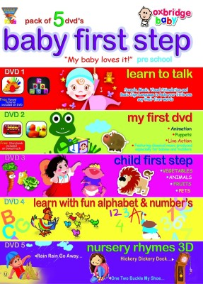 Baby First Step (Pack Of 5 DVD)