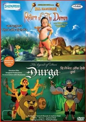 Bal Hanuman- Return Of The Demon-The Legend Of Devi Durga