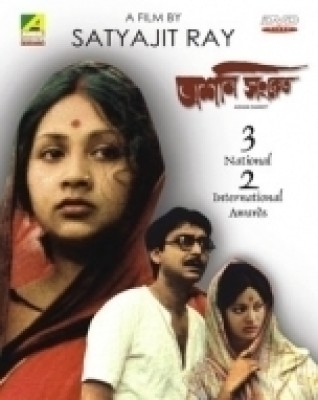 Ashani Sanket(VCD Bengali)