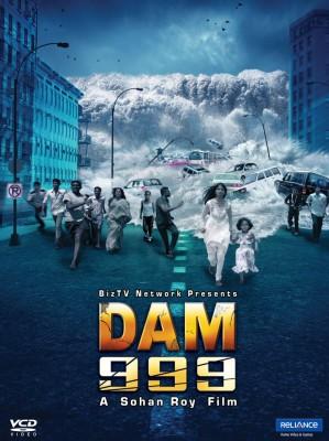 Dam 999(VCD Hindi)