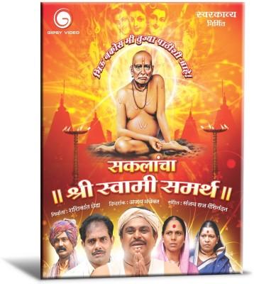 Sakalancha Swami Samarth