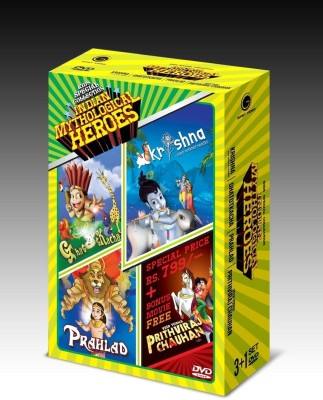 Indian Mythological Heroes(Kids Special Collection)