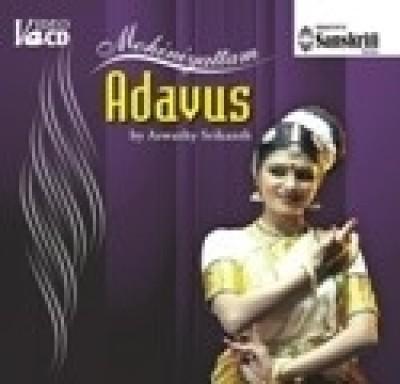 Mohiniyattam - Adavus