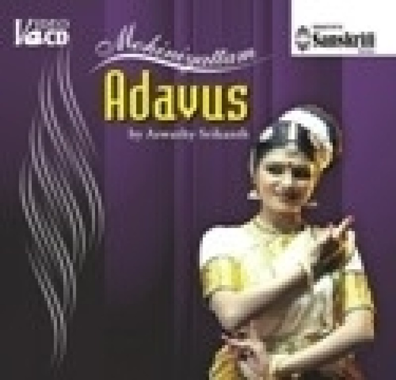 Mohiniyattam - Adavus(English)