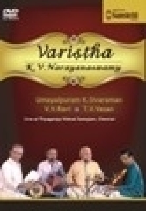 Varistha - K.V. Narayanaswamy(DVD English)