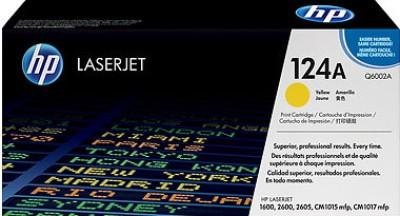 HP 124A Yellow LaserJet Toner Cartridge