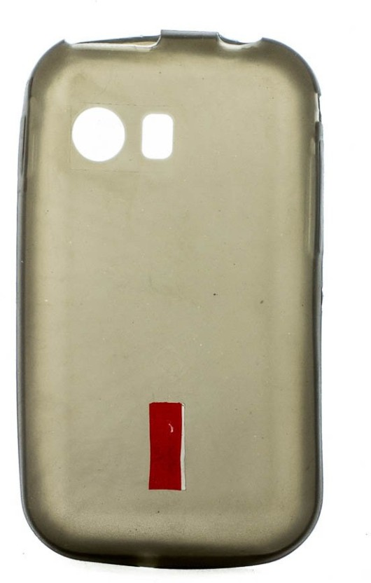 Mystry Box Back Cover for Samsung Galaxy S5560, S5570