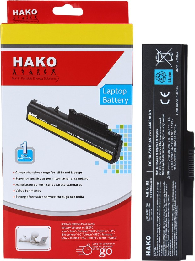 Hako Toshiba Satelite C640 6 Cell Laptop Battery