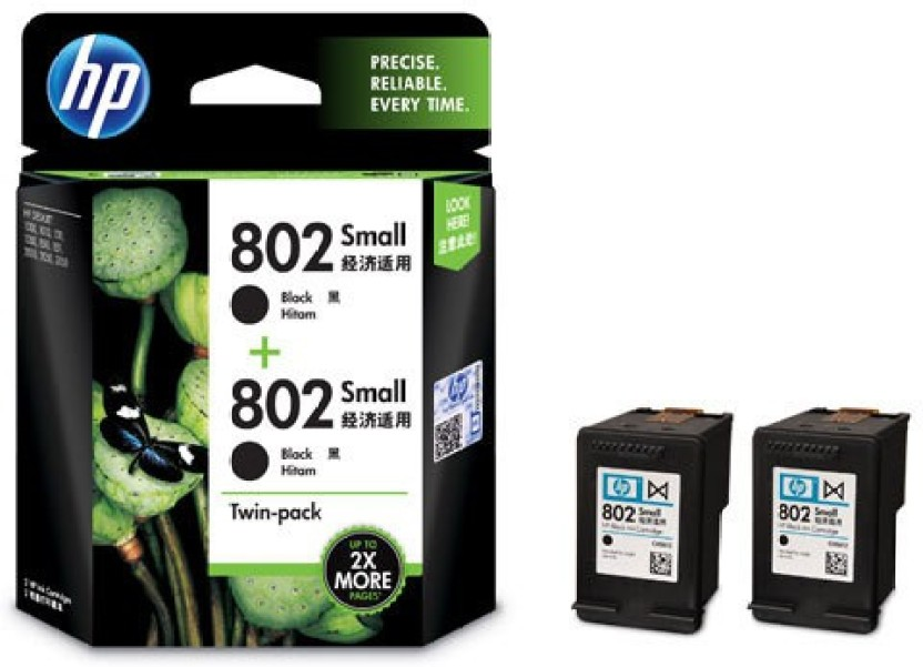 HP 802 Small Twin Pack Single Color Ink
