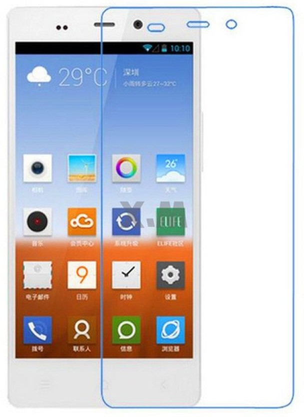 Friend Mild Tempered Glass Guard for Gionee M2