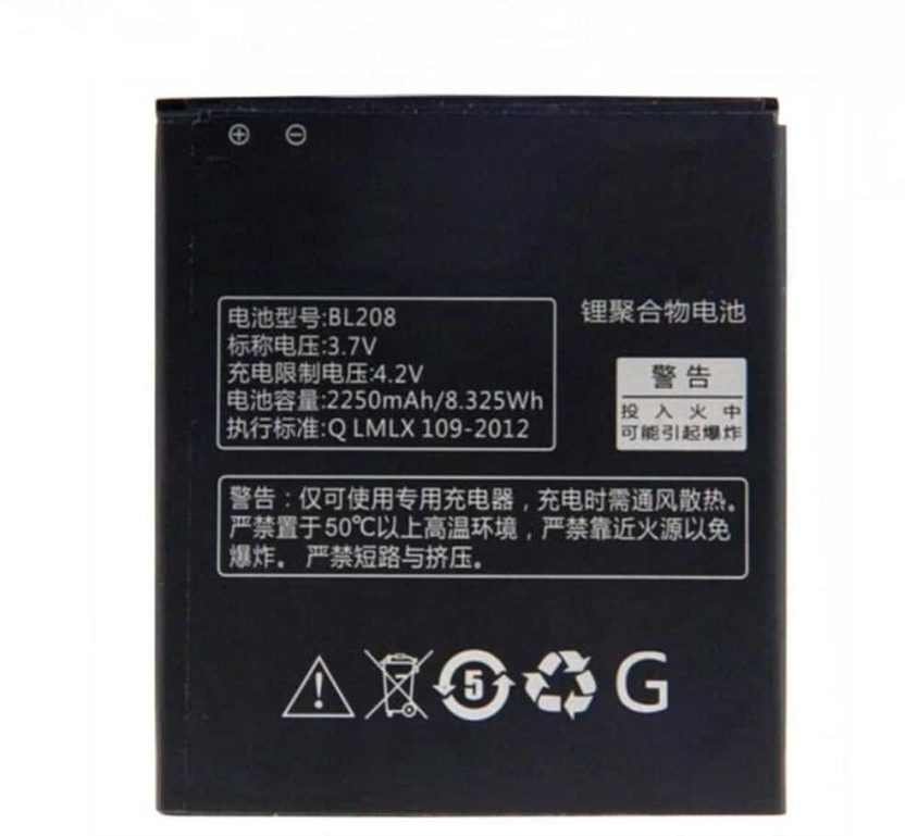 Macron Mobile Battery For LENOVO S920