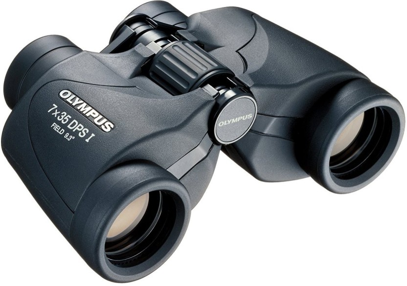 Olympus 8-16 x 40 Zoom DPS I Binoculars
