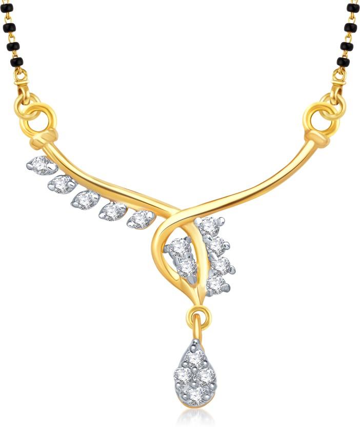 VK Jewels VK Jewels Avantika Gold and Rhodium plated Mangalsutra Pendant Alloy Mangalsutra