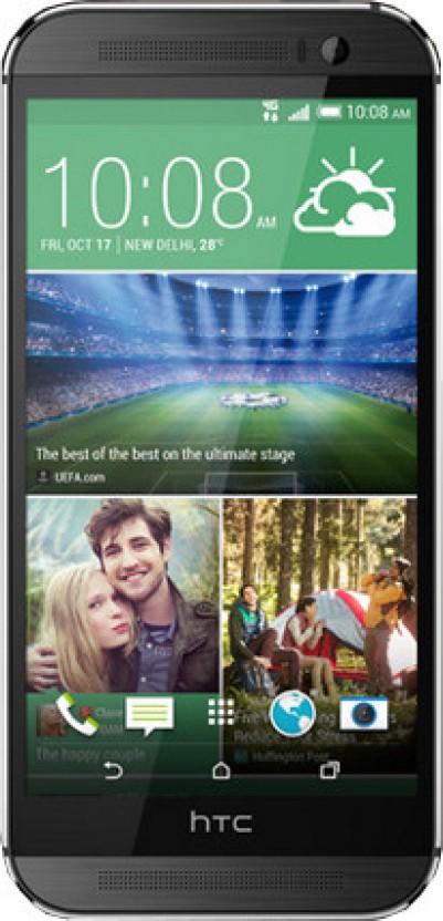 HTC One M8 (Amber Gold, 16 GB)