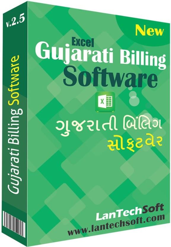 Lantech Soft Gujarati Excel Billing Software