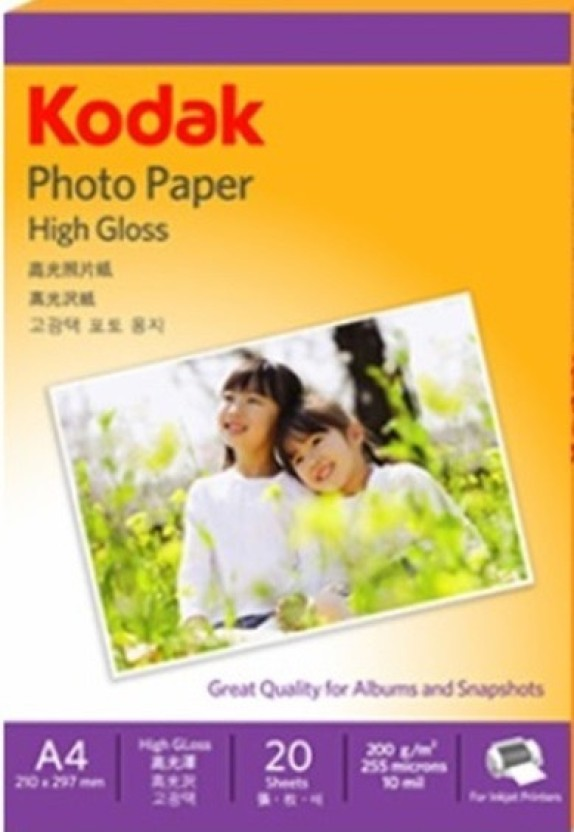 Kodak High Gloss 210 mm x 297 mm Unruled A4 Photo Paper