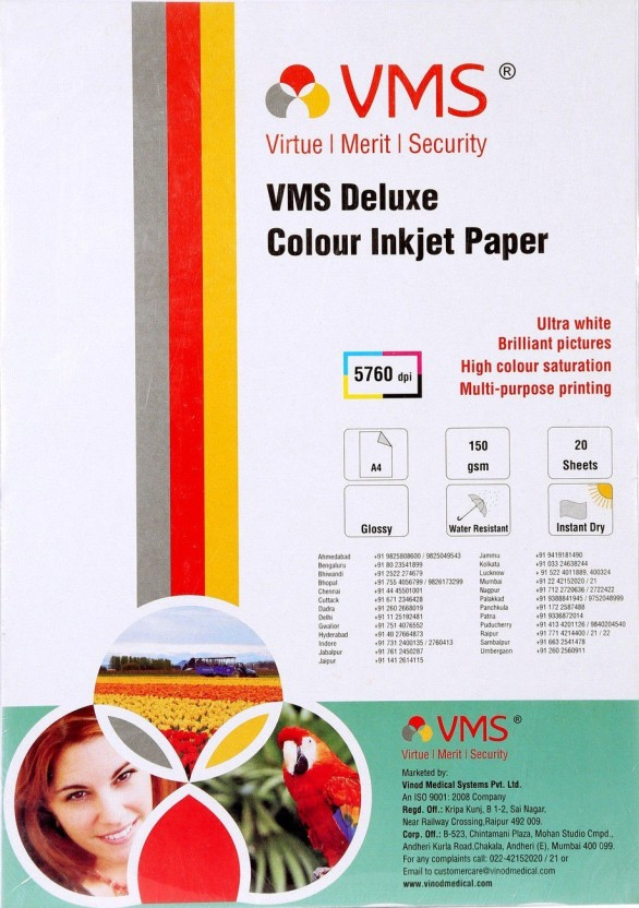 VMS A4 Deluxe Color Inkjet Glossy 150gsm Photo Paper