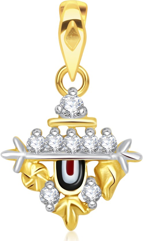 VK Jewels Lord Balaji 18K Yellow Gold Cubic Zirconia Alloy Pendant