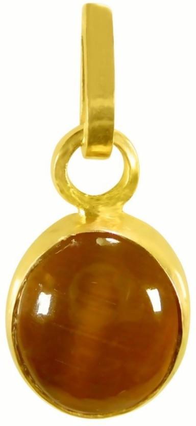 Asian Gems & Jewels 8.25 Ratti 5 Dhaatu Cat