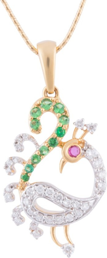 Wite&Gold Flattering Peacock 18K Yellow Gold Diamond, Emerald, Ruby Yellow Gold Pendant
