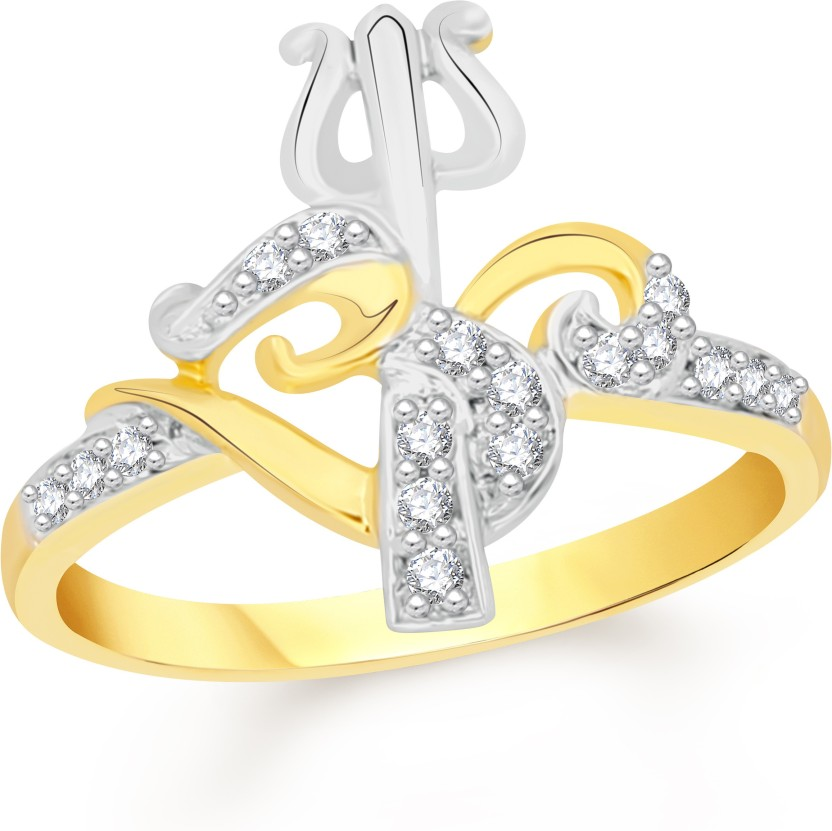 VK Jewels Trishul Om Alloy Cubic Zirconia 18K Yellow Gold Plated Ring