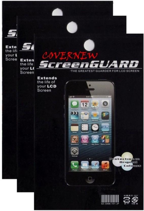 COVERNEW Screen Guard for Asus Zenfone 5 A501CG