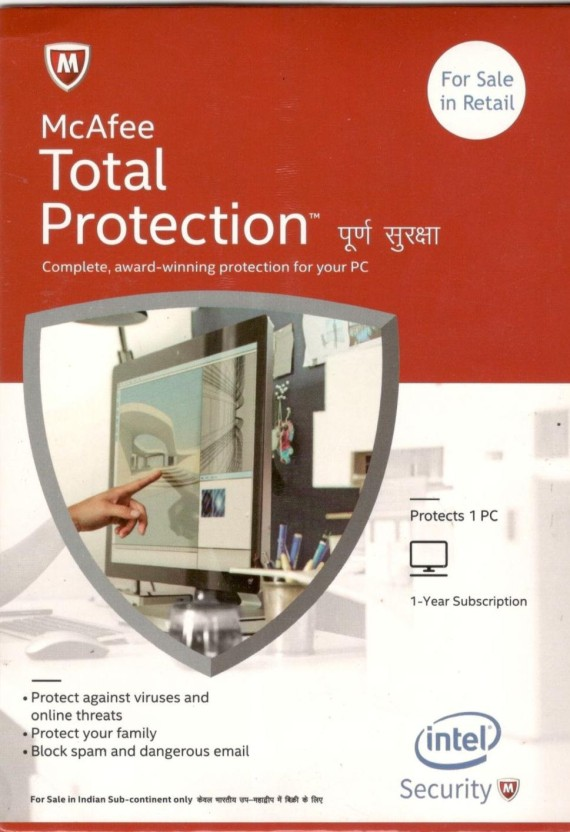 McAfee Intel Total Protection 1 PC 1Year Latest Version