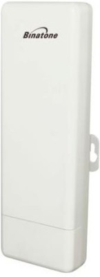 Binatone BWO241-N Outdoor Access Point(White)